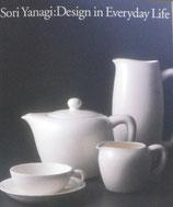 柳宗理 生活のなかのデザイン Sori Yanagi : Design in Everyday Life