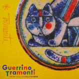 グェッリーノ・トラモンティ展 イタリア・フィレンツェが育んだ色の魔術師