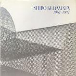 倉俣史朗 1967-1987 SHIRO KURAMATA