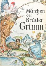 Märchen der Brüder Grimm グリム童話  ルース・コサー・マイケルズ