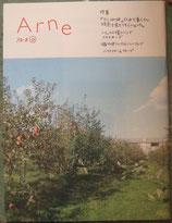 Arne アルネ 13