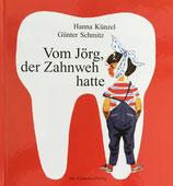Vom Jörg, der Zahnweh hatte  歯が痛いヨグル Günter Schmitz ギュンター・シュミッツ