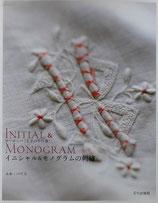 イニシャル&モノグラムの刺繍 ヨーロッパ[文字の手仕事]