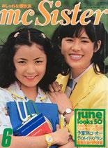 mc Sister エムシー・シスター No.66 1975年6月号