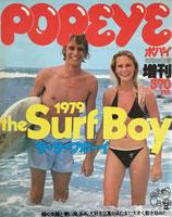 POPEYE ポパイ増刊第4集 1979年6/10