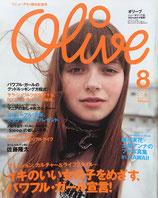 Olive 430 オリーブ 2002年8月号 イキのいい女の子をめざす、パワフル・ガール宣言!