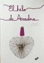 El hilo de Ariadna アリアドナの糸
