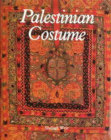 パレスチナの衣裳 Palestinian Costume Shelagh Weir  British Museum Publications