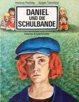 Daniel und die Schulbande ダニエルとガキ大将 ハイドルン・ペトリーデス