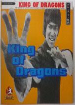 King of Dragons キング・オブ・ドラゴン  ブルース・リー伝説