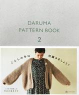 DARUMA PATTERN BOOK2