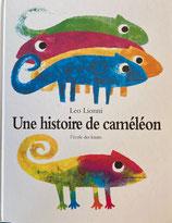 Histoire de cameleon Leo Lionni レオ・レオーニ