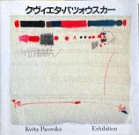 クヴィエタ・パツォウスカー Kveta Pacovska Exhibition 1995