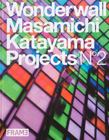 Wonderwall 2: Masamichi Katayama Projects No 2 片山正通