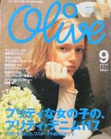 Olive 419 オリーブ 2001年9月号 プリティな女の子の、プリティ・デニム117