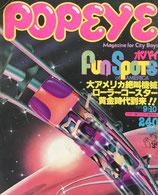 POPEYE ポパイ38 1978/9/10