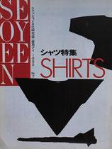 SOEN EYEファッション文化研究誌・装苑アイ No.2 シャツ特集