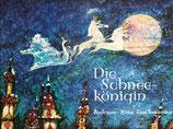 Die Schneekonigin Toma Bogdanovia 雪の女王 トーマ・ボグダノヴィッチ