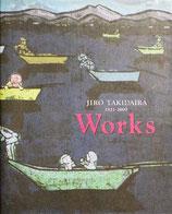 滝平二郎の仕事 JIRO TAKIDAIRA 1921-2009 Works