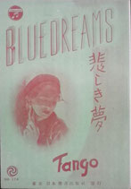 悲しき夢 BLUE DREAMS  楽譜 HIT JAZZ PIECE