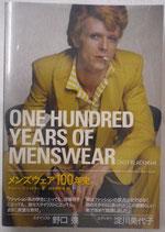 メンズウェア100年史  キャリー・ブラックマン
