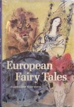 European Fairy Tale   Mirko Hanak  ヨーロッパのおとぎばなし  ミルコ・ハナーク
