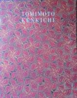 富本憲吉展  1991
