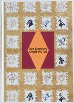 イリヤ・カバコフ「世界図鑑」絵本と原画