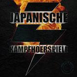 Japanische Kampfhörspiele - Back To Ze Roots - LP