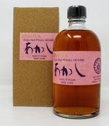 White Oak Akashi 3J - Sake Cask