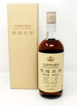 Sapporo 22J - 1990/2012 Single Cask #658