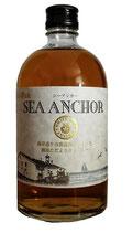 White Oak - Akashi Sea Anchor