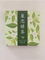 菓恋緑茶   ティーバック