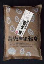 2kg箱入りギフト/百年米
