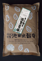 2kg箱入りギフト/ 減農薬米(キンド酵素)