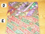 ◆インド刺繍クラッチバッグ/ポシェットE