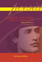 Espero - Poesie scelte. Mihai Eminescu di Geo Vasile (a cura di) (Novità editoriale 2016)