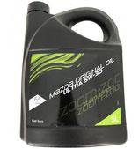 Aceite Mazda Original Ultra 5W30 (Garrafa de 5 litros)