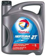NEPTUNA 2T RACING 1 ( 1 garrafa de 5 litros)