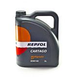 REPSOL CARTAGO MULTIGRADO EP 85W140 OFERTA 4 LATAS DE 5 LITROS