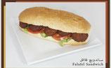 28. Falafel Sandwich (vegetarisch