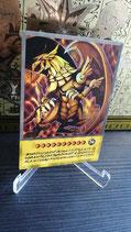 (Anime-Orica) Der geflügelte Drache von Ra
