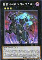 (RC02-OCG) Die Phantomritter des Zerbrochenen Schwerts