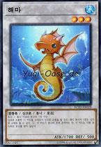 (RC02-OCG) Tatsunoko