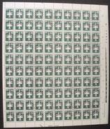 DDR 2752 Bogen gestempelt