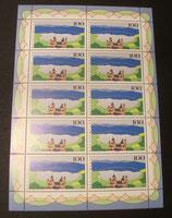 Bund 1852 Kleinbogen