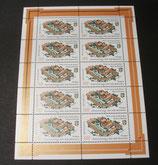 Bund 1982 Kleinbogen
