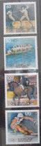 Bund 1592ff Sportmarken 1992