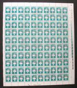 DDR 2751 Bogen gestempelt