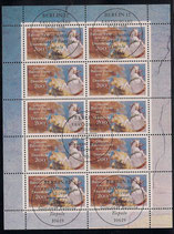 Bund 1847 KLB 200 Pf  30. Geburtstag von Giovanni Battista Tiepolo